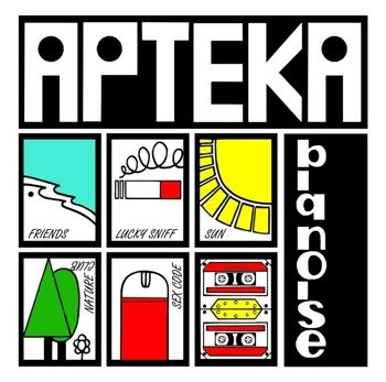 APTEKA: BIG NOISE (CD)