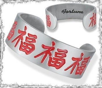 BRANSOLETA CHINESE WORD - FORTUNE