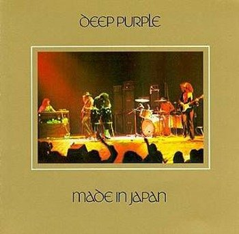DEEP PURPLE: MADE IN JAPAN (CD)