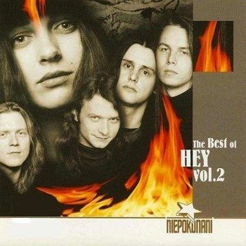 HEY: THE BEST VOL.2