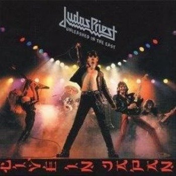JUDAS PRIEST : UNLEASHED IN THE EAST (CD)