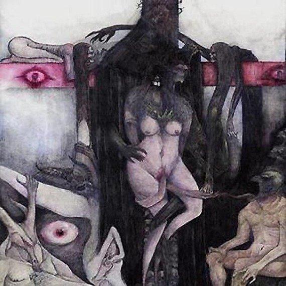 płyta CD: GODLESS - ECCE HOMO: POST LUX TENEBRAS, PULSIO XIII ULTIMA RATIO